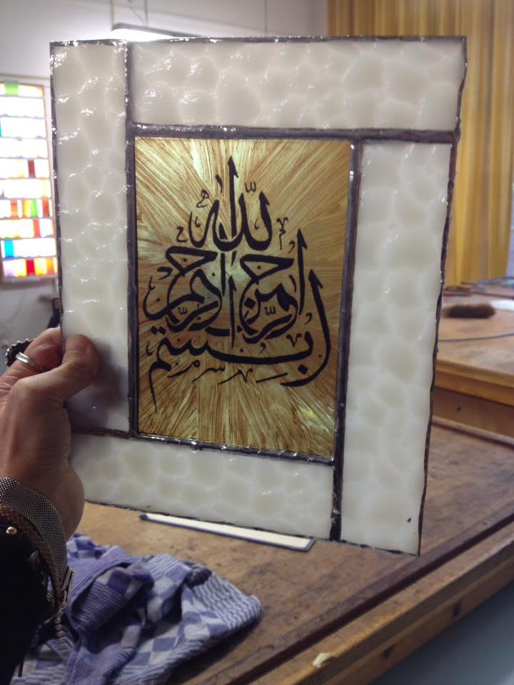 islamitisch raam, brandschilder cursus